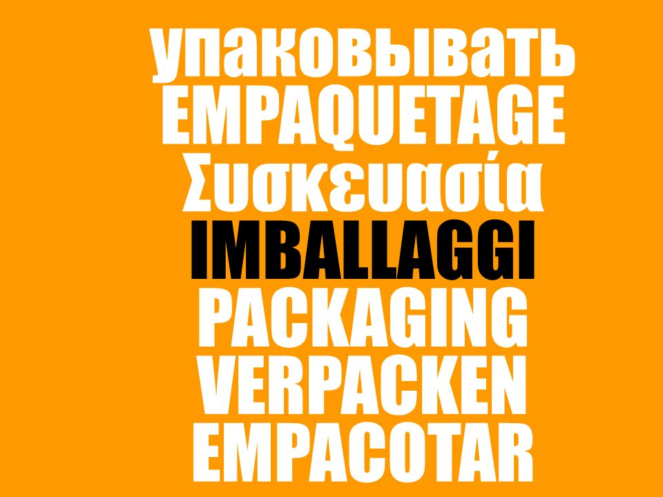 IMBALLAGGI EMPAQUETAGE VERPACKEN PACKAGING Συσκευασία упаковывать EMPACOTAR