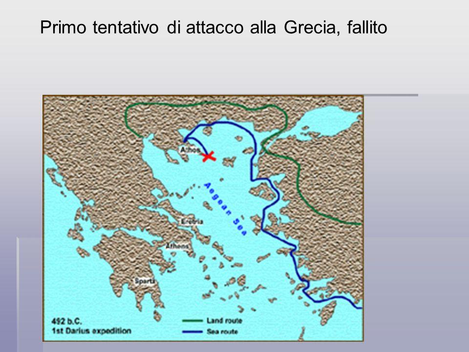 Primo tentativo di attacco alla Grecia, fallito