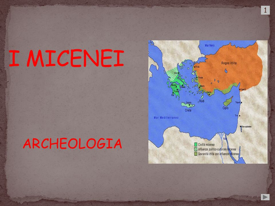 ARCHEOLOGIA 1