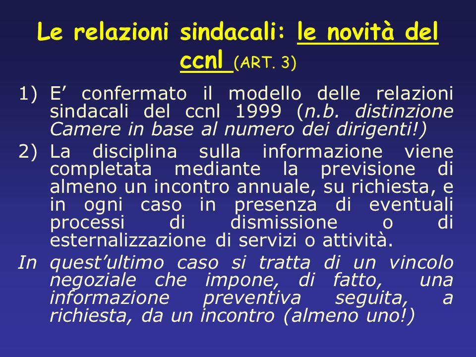 Le relazioni sindacali: le novità del ccnl (ART.