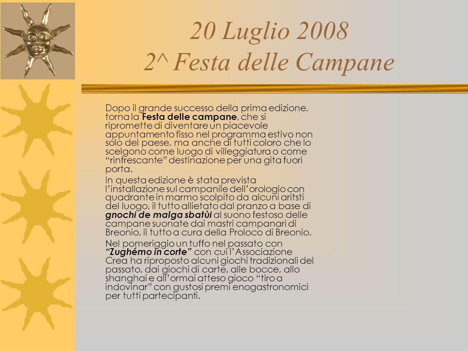 Dicembre 2007 Tombola di Natale Classica Tombola a base di premi fatti dai soci dellAssociazione allo scopo di raccogliere fondi da destinare a una As