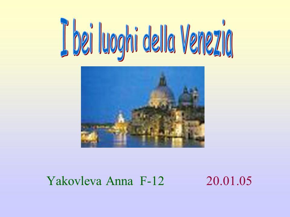 Yakovleva Anna F-12 20.01.05