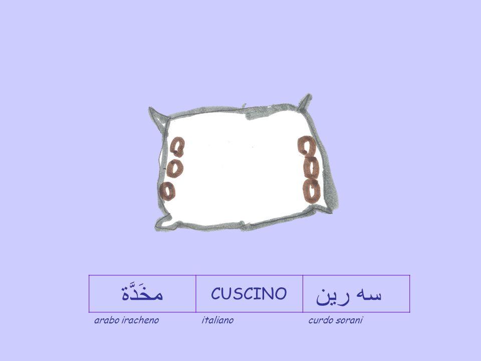 سَرِير LETTO قه له ويرہ araboitalianocurdo sorani