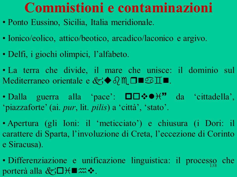138 Commistioni e contaminazioni Ponto Eussino, Sicilia, Italia meridionale. Ionico/eolico, attico/beotico, arcadico/laconico e argivo. Delfi, i gioch