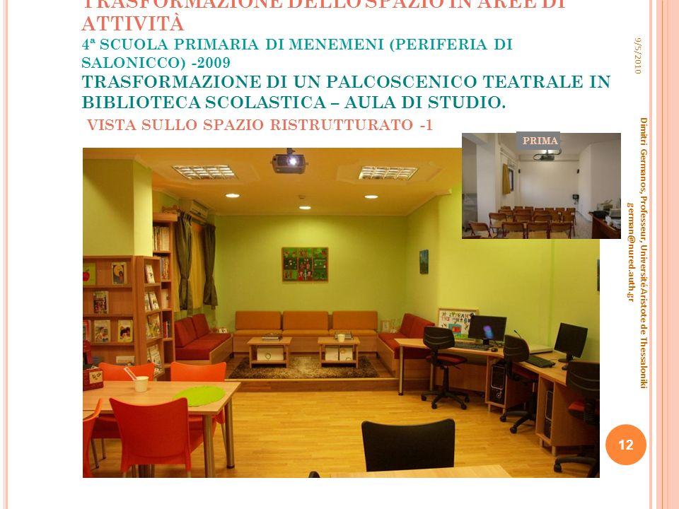 TRASFORMAZIONE DELLO SPAZIO IN AREE DI ATTIVITÀ 4ª SCUOLA PRIMARIA DI MENEMENI (PERIFERIA DI SALONICCO) -2009 TRASFORMAZIONE DI UN PALCOSCENICO TEATRA