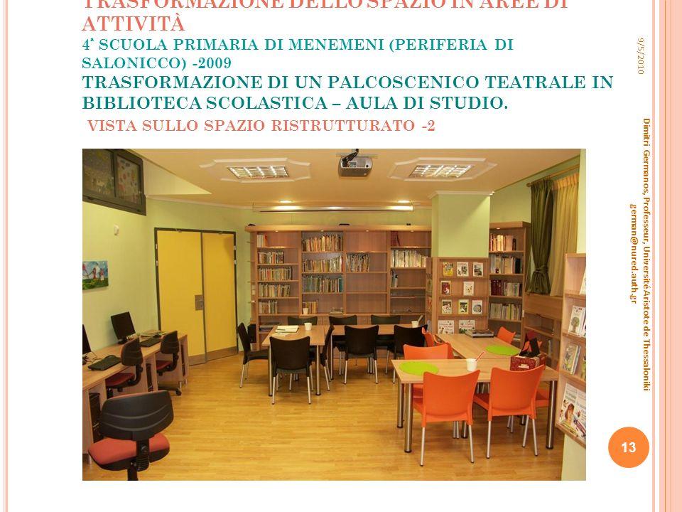TRASFORMAZIONE DELLO SPAZIO IN AREE DI ATTIVITÀ 4 ª SCUOLA PRIMARIA DI MENEMENI (PERIFERIA DI SALONICCO) -2009 TRASFORMAZIONE DI UN PALCOSCENICO TEATR