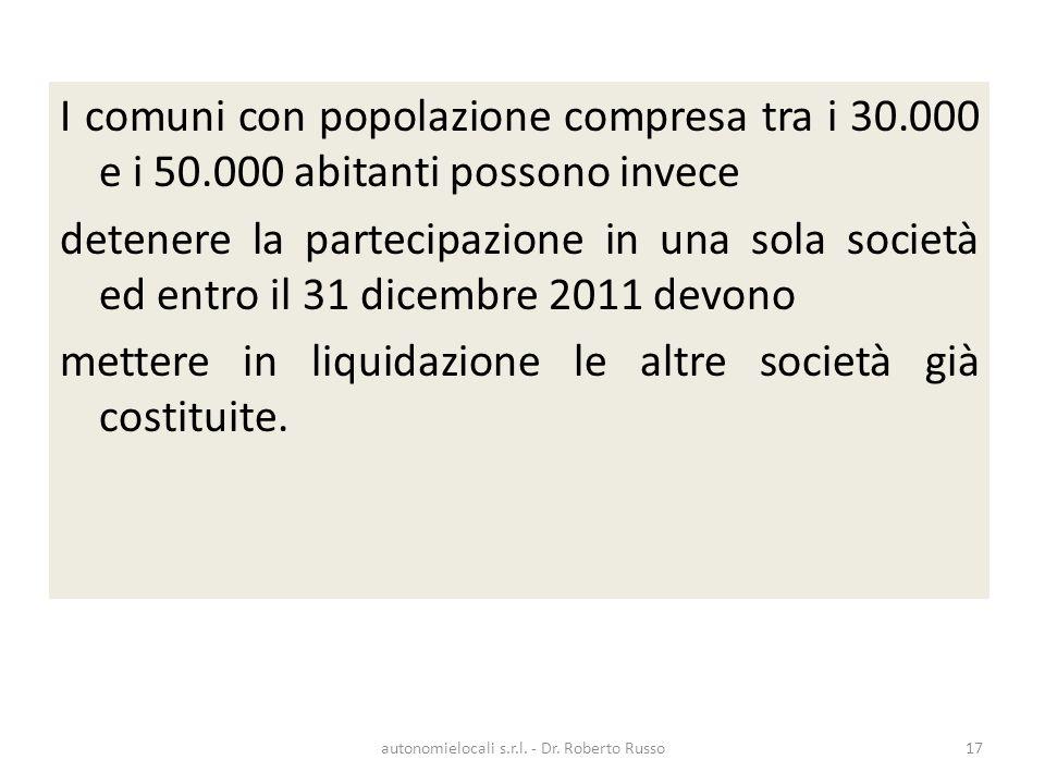 I comuni con popolazione compresa tra i 30.000 e i 50.000 abitanti possono invece detenere la partecipazione in una sola società ed entro il 31 dicembre 2011 devono mettere in liquidazione le altre società già costituite.
