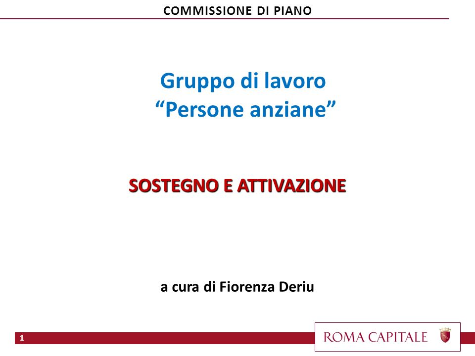 La popolazione anziana a Roma: tra presente….Popolazione di Roma al 2008.
