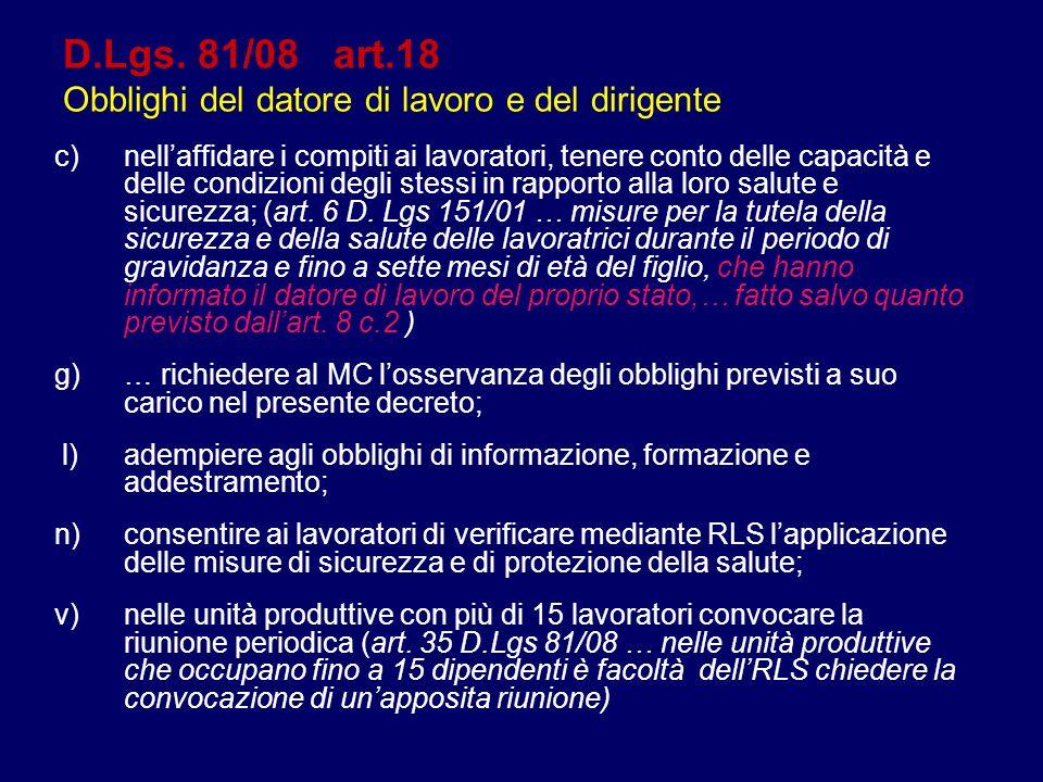 D.Lgs.81/08 art.