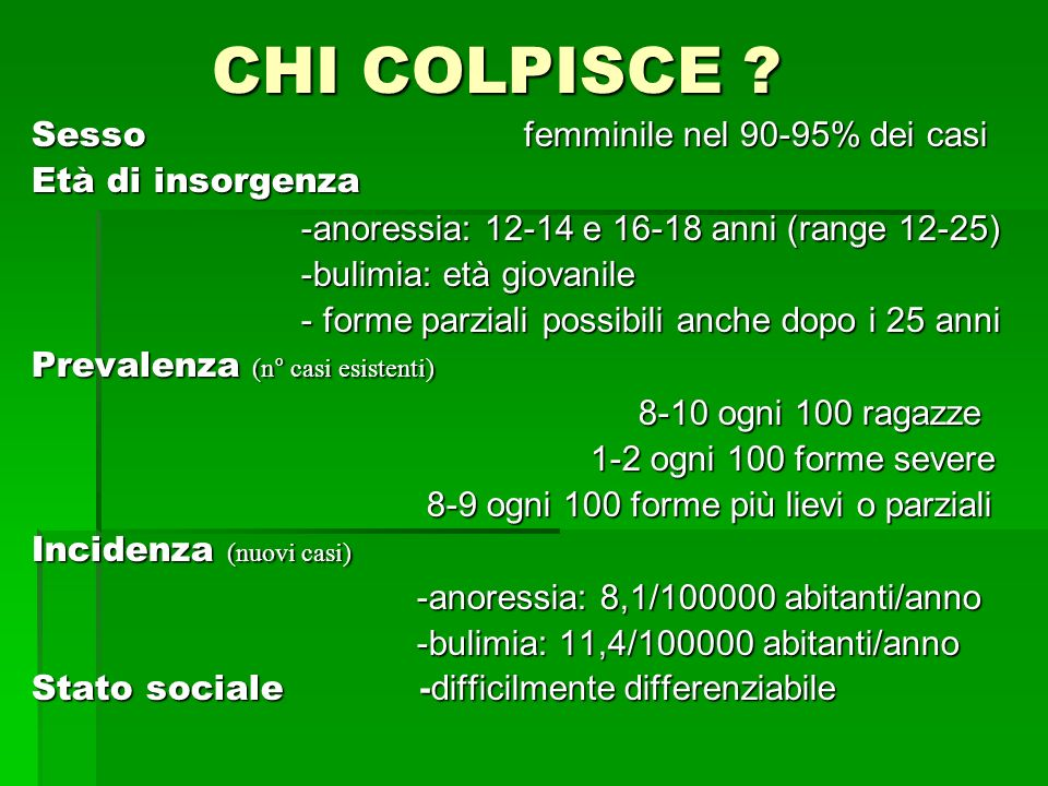 CHI COLPISCE .CHI COLPISCE .
