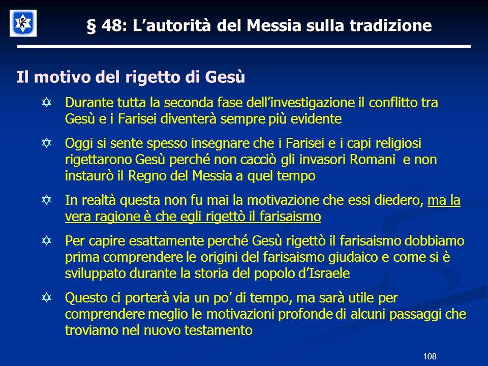 § 48: Lautorità del Messia sulla tradizione Il motivo del rigetto di Gesù Durante tutta la seconda fase dellinvestigazione il conflitto tra Gesù e i F