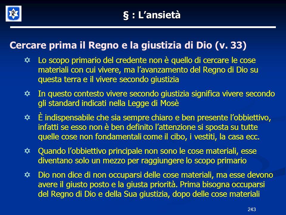 § : Lansietà Cercare prima il Regno e la giustizia di Dio (v. 33) Lo scopo primario del credente non è quello di cercare le cose materiali con cui viv