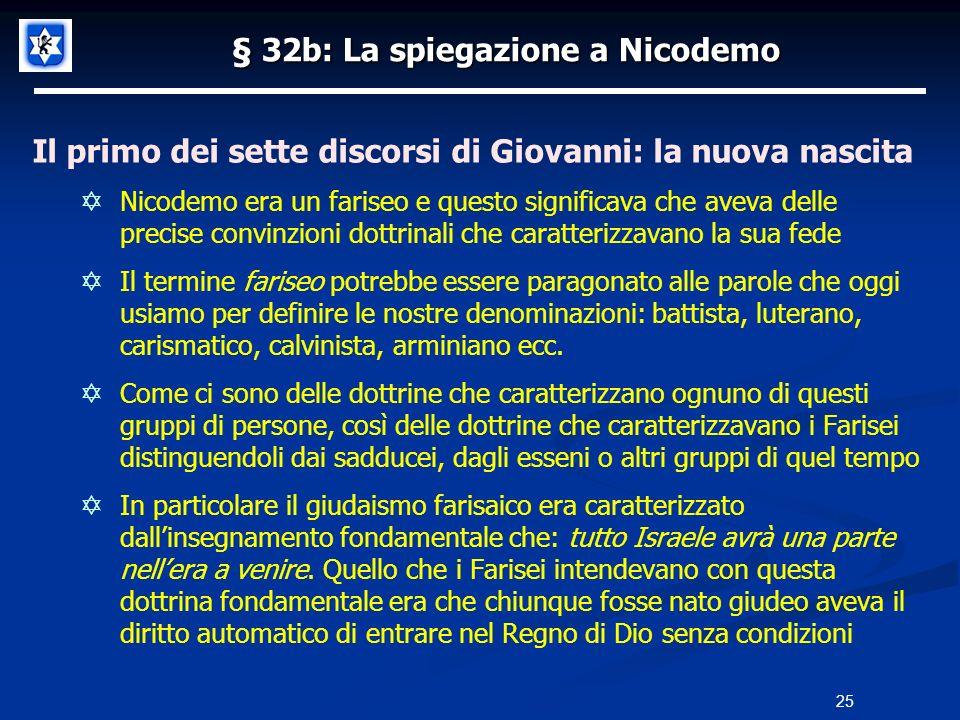 § 32b: La spiegazione a Nicodemo Il primo dei sette discorsi di Giovanni: la nuova nascita Nicodemo era un fariseo e questo significava che aveva dell