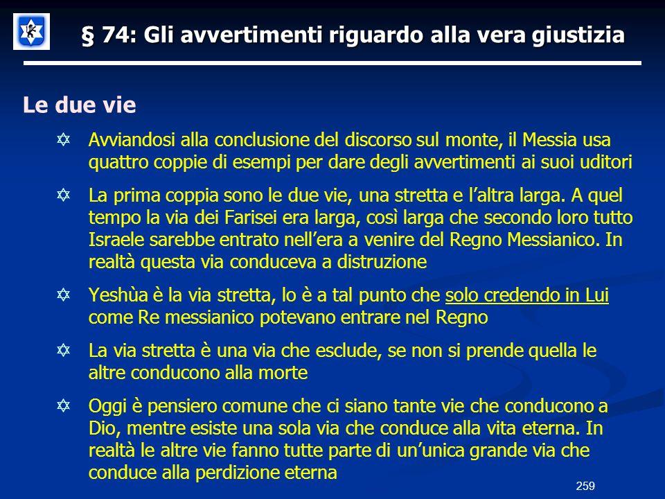 § 74: Gli avvertimenti riguardo alla vera giustizia Le due vie Avviandosi alla conclusione del discorso sul monte, il Messia usa quattro coppie di ese