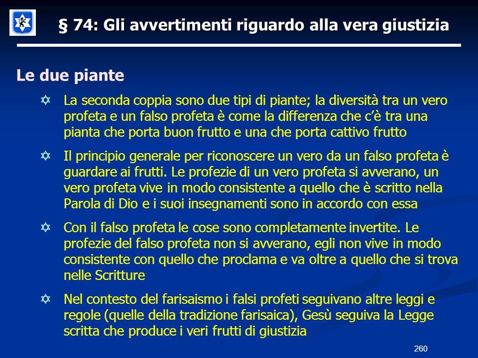 § 74: Gli avvertimenti riguardo alla vera giustizia Le due piante La seconda coppia sono due tipi di piante; la diversità tra un vero profeta e un fal