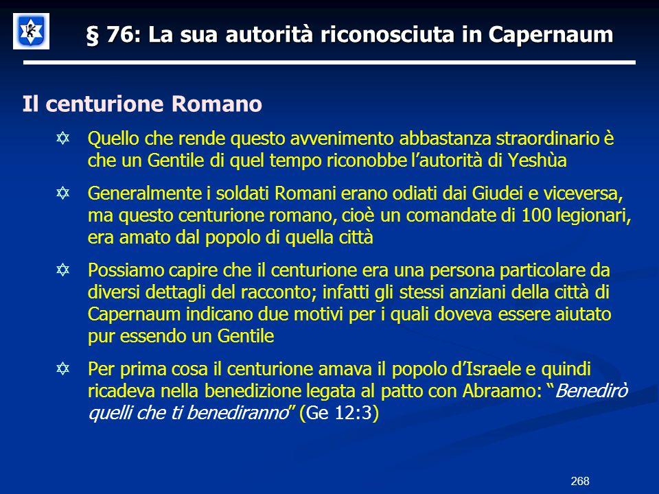 § 76: La sua autorità riconosciuta in Capernaum Il centurione Romano Quello che rende questo avvenimento abbastanza straordinario è che un Gentile di