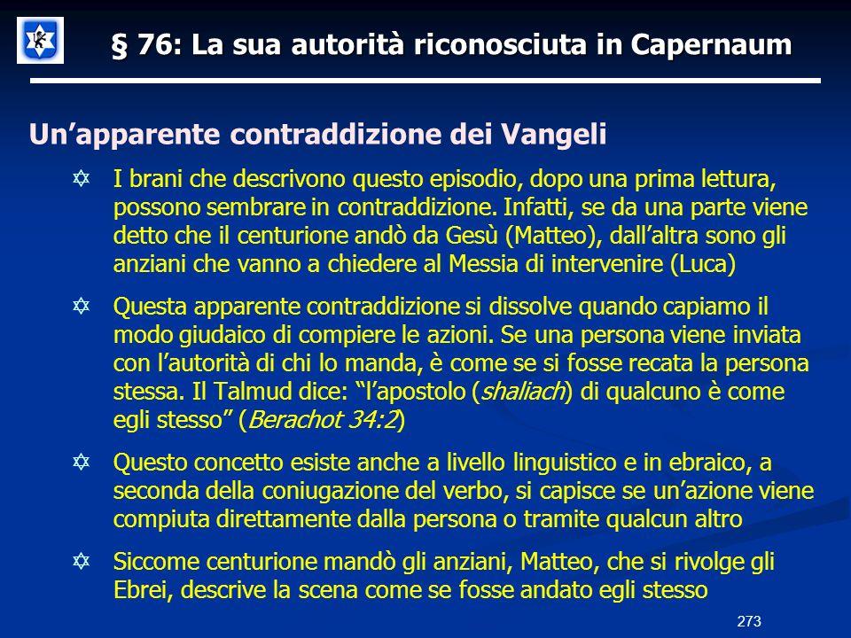 § 76: La sua autorità riconosciuta in Capernaum Unapparente contraddizione dei Vangeli I brani che descrivono questo episodio, dopo una prima lettura,