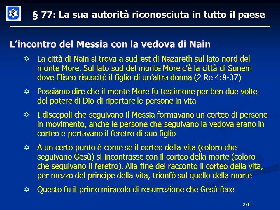 § 77: La sua autorità riconosciuta in tutto il paese Lincontro del Messia con la vedova di Nain La città di Nain si trova a sud-est di Nazareth sul la