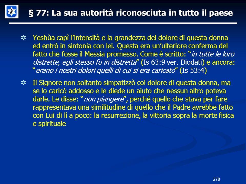 § 77: La sua autorità riconosciuta in tutto il paese Yeshùa capì lintensità e la grandezza del dolore di questa donna ed entrò in sintonia con lei. Qu