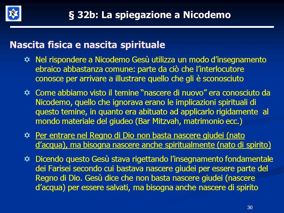 § 32b: La spiegazione a Nicodemo Nascita fisica e nascita spirituale Nel rispondere a Nicodemo Gesù utilizza un modo dinsegnamento ebraico abbastanza