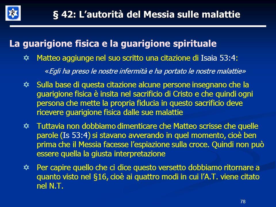 § 42: Lautorità del Messia sulle malattie La guarigione fisica e la guarigione spirituale Matteo aggiunge nel suo scritto una citazione di Isaia 53:4: