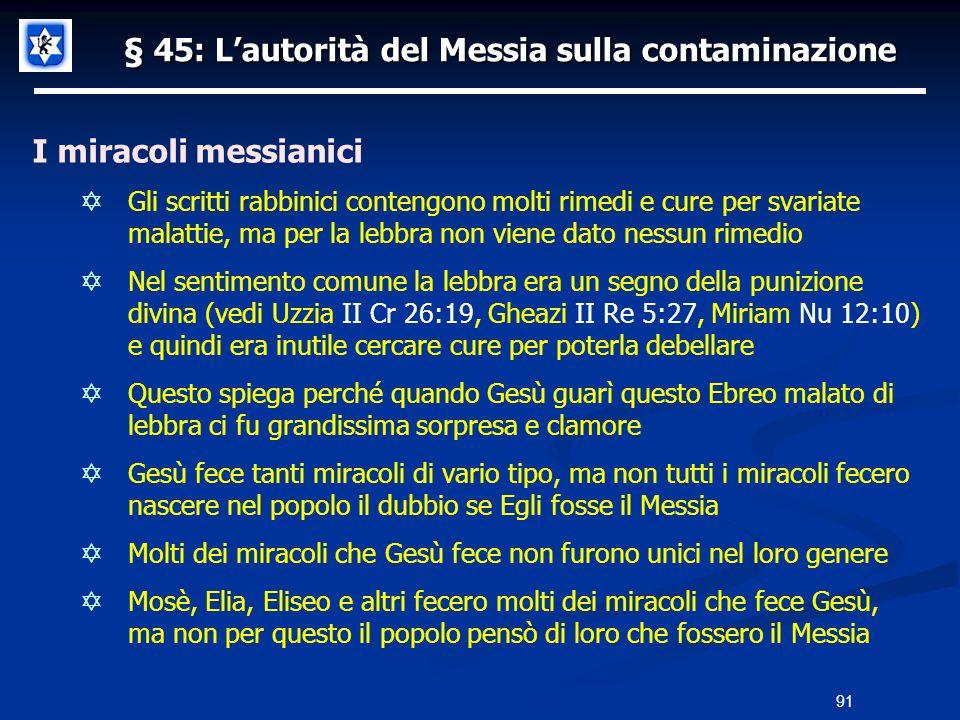 § 45: Lautorità del Messia sulla contaminazione I miracoli messianici Gli scritti rabbinici contengono molti rimedi e cure per svariate malattie, ma p