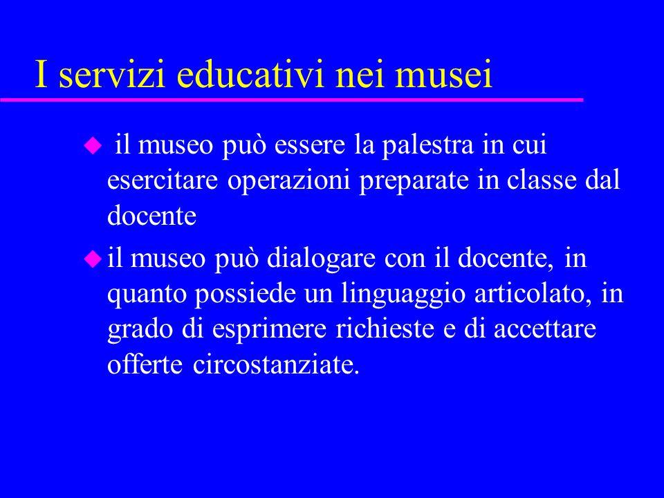La qualità nei servizi educativi u Documentazione Da chi verrà condotta e le modalità con cui verrà condotta la documentazione di tutto il progetto (dalla fase iniziale, al processo attivato…).