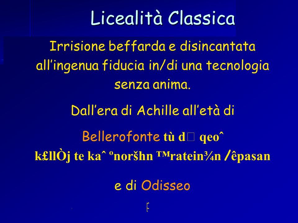 Stefano Quaglia, Licealità Classica, Verona 12 ottobre 2005 Licealità Classica Irrisione beffarda e disincantata allingenua fiducia in/di una tecnolog