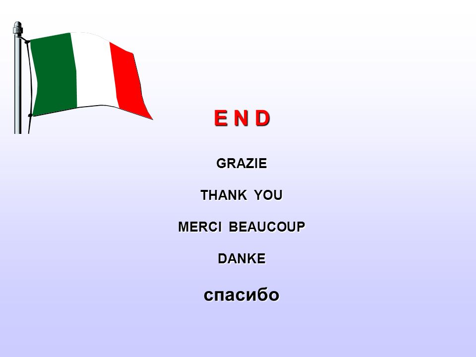 E N D GRAZIE THANK YOU MERCI BEAUCOUP DANKE cпасибо