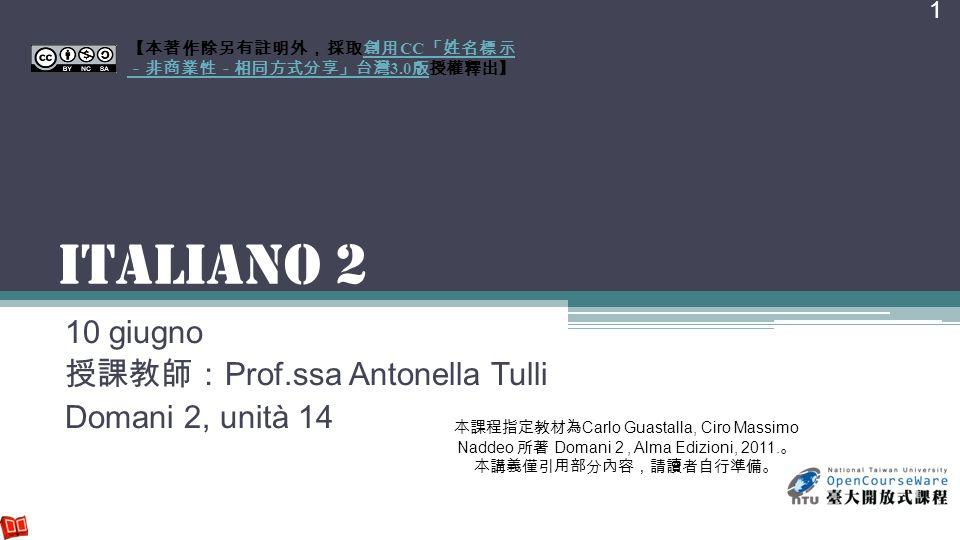 Italiano 2 10 giugno Prof.ssa Antonella Tulli Domani 2, unità 14 Carlo Guastalla, Ciro Massimo Naddeo Domani 2, Alma Edizioni, 2011. CC 3.0 CC 3.0 1