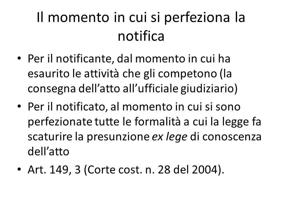 Il momento in cui si perfeziona la notifica Per il notificante, dal momento in cui ha esaurito le attività che gli competono (la consegna dellatto all