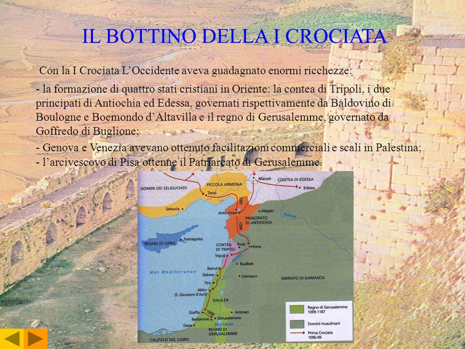 LA II CROCIATA La seconda crociata avvenne tra il 1147 e il 1149.