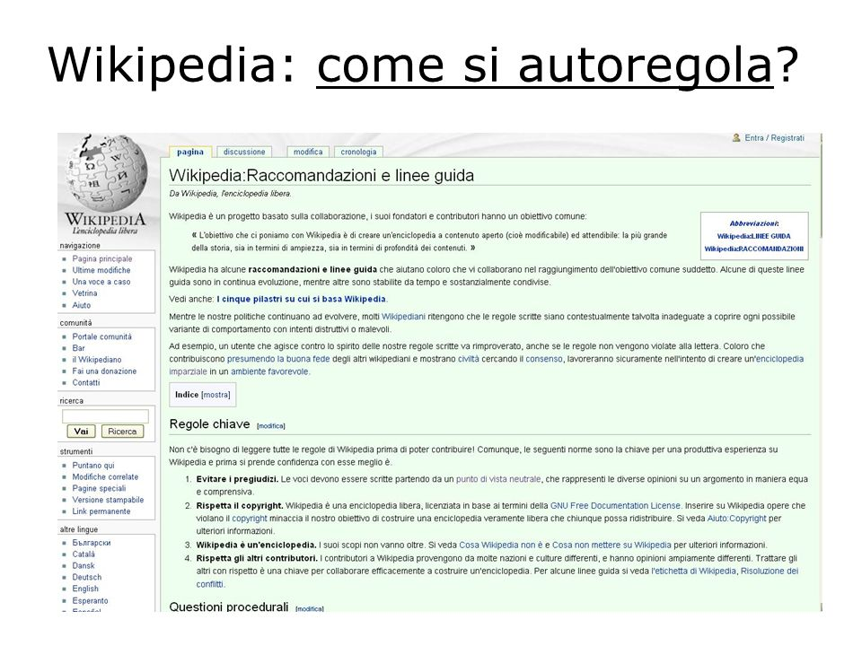 Wikipedia: come si autoregola