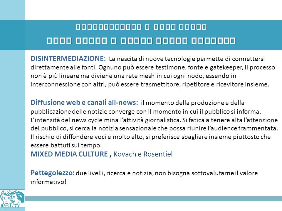 Pettegolezzo e News Media NEWS CYCLE E MIXED MEDIA CULTURE DISINTERMEDIAZIONE: La nascita di nuove tecnologie permette di connettersi direttamente alle fonti.