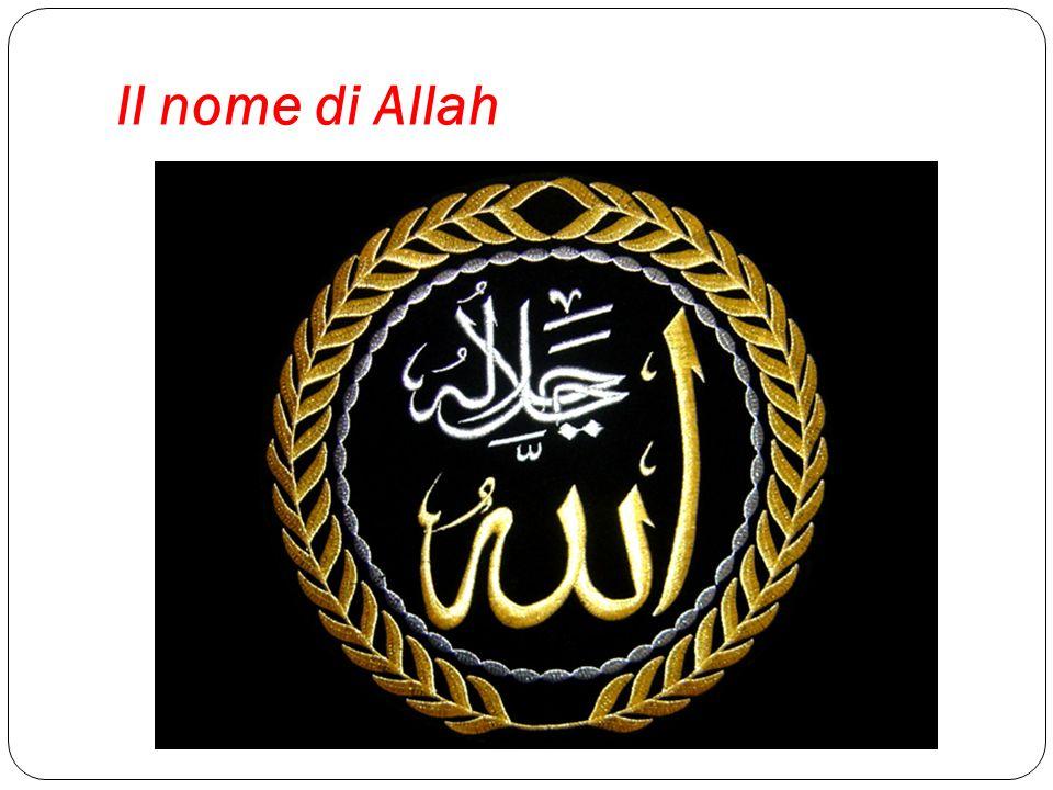 I cinque Pilastri dell Islam Gli arkān al-Islam ( Pilastri dell Islam ) sono i cinque precetti che ogni musulmano deve assolutamente osservare per potersi definire tale.