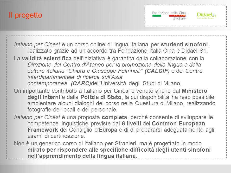 Il progetto Italiano per Cinesi è un corso online di lingua italiana per studenti sinofoni, realizzato grazie ad un accordo tra Fondazione Italia Cina e Didael Srl.