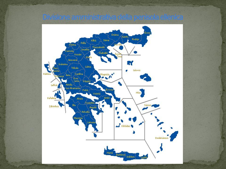 Usi Costumi e Tradizioni: Molti sono gli usi i costumi e le tradizioni che nascono in Grecia.