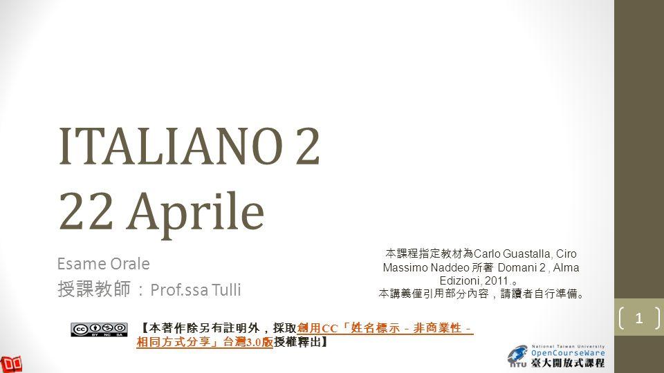 ITALIANO 2 22 Aprile Esame Orale Prof.ssa Tulli CC 3.0 CC 3.0 Carlo Guastalla, Ciro Massimo Naddeo Domani 2, Alma Edizioni, 2011.