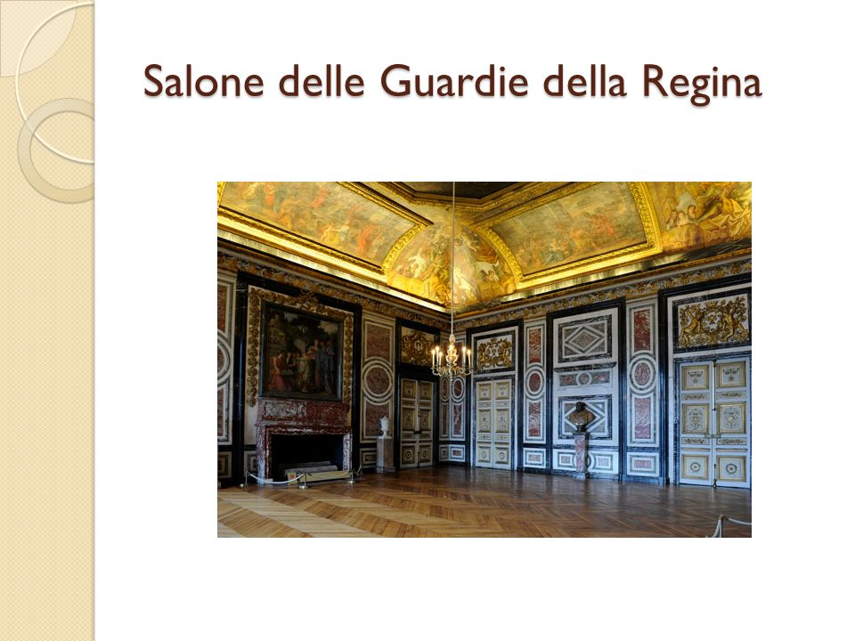 Salone delle Guardie della Regina
