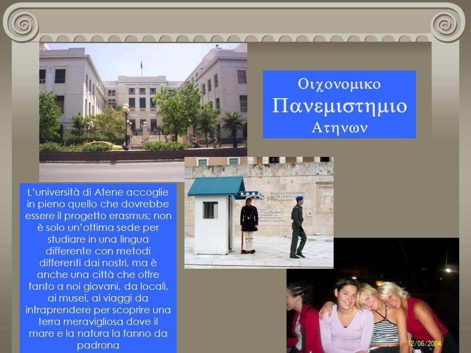 Luniversità di Atene accoglie in pieno quello che dovrebbe essere il progetto erasmus; non è solo unottima sede per studiare in una lingua differente