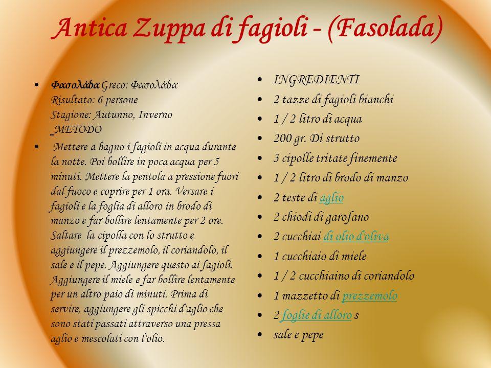 Antica Zuppa di fagioli - (Fasolada) Φασολάδα Greco: Φασολάδα Risultato: 6 persone Stagione: Autunno, Inverno METODO Mettere a bagno i fagioli in acqu