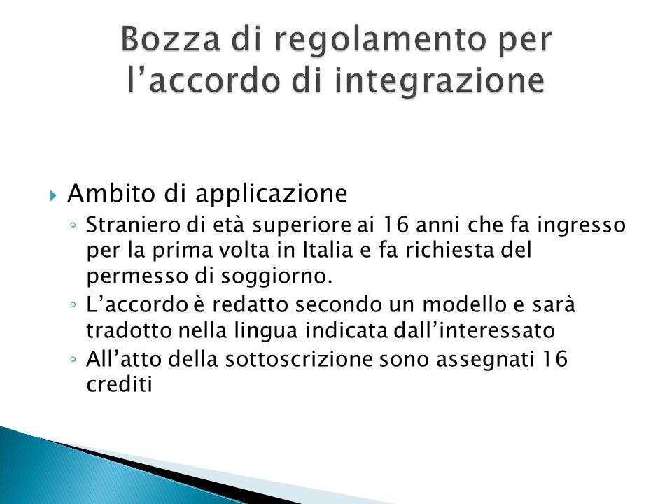 Ambito di applicazione Straniero di età superiore ai 16 anni che fa ingresso per la prima volta in Italia e fa richiesta del permesso di soggiorno. La