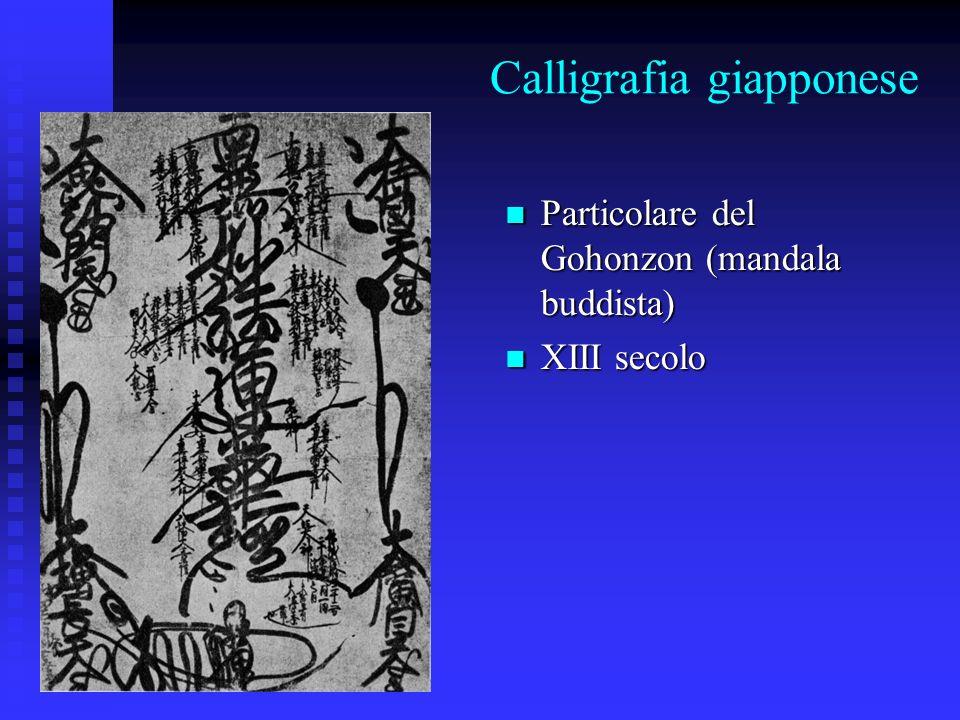 Calligrafia giapponese Particolare del Gohonzon (mandala buddista) Particolare del Gohonzon (mandala buddista) XIII secolo XIII secolo
