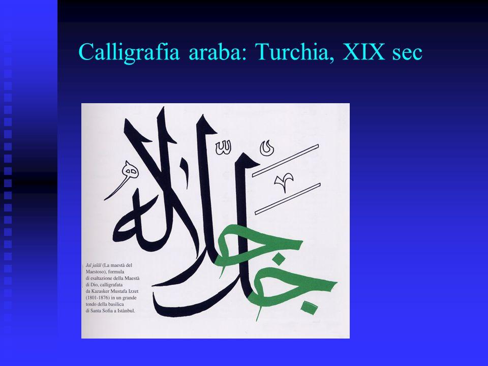Calligrafia araba: Turchia, XIX sec