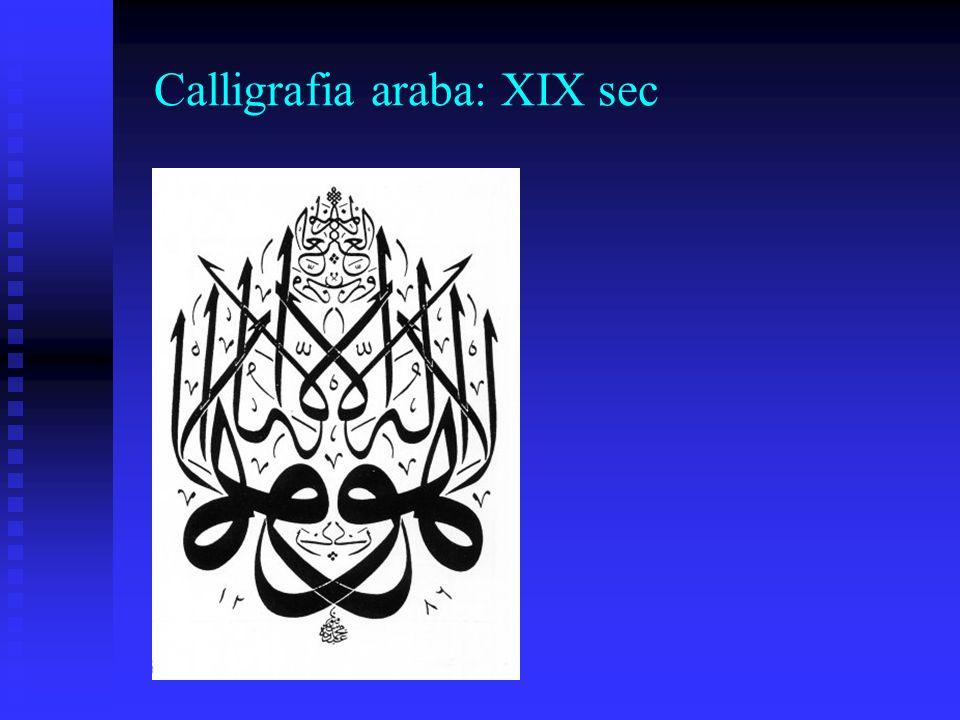 Calligrafia araba: XIX sec