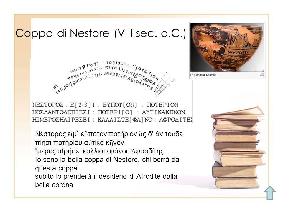 Coppa di Nestore (VIII sec.