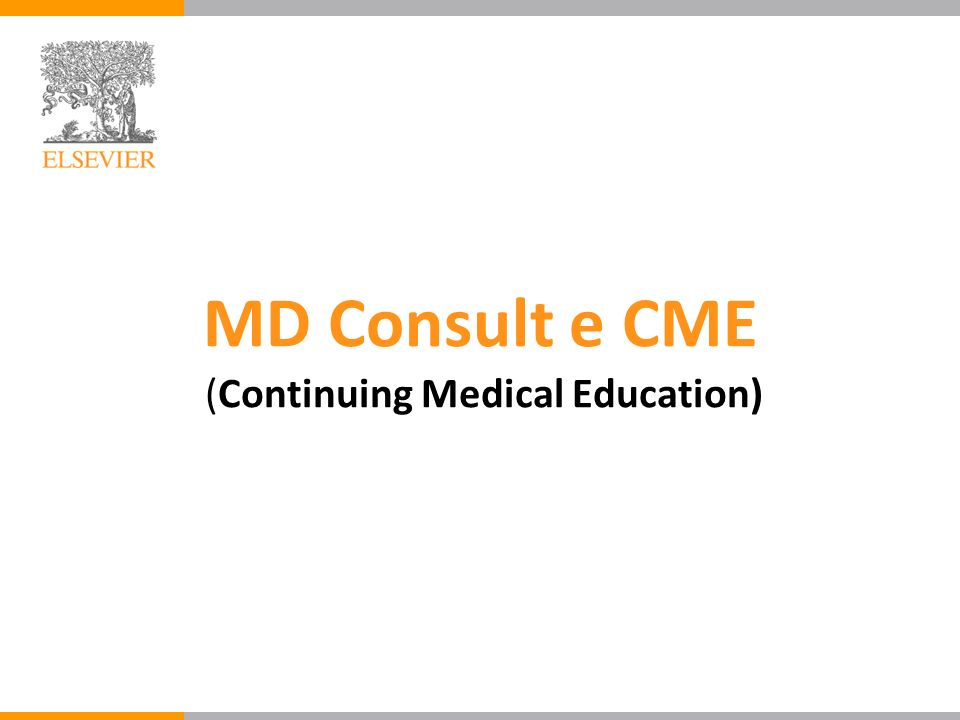 MD Consult e CME (Continuing Medical Education)