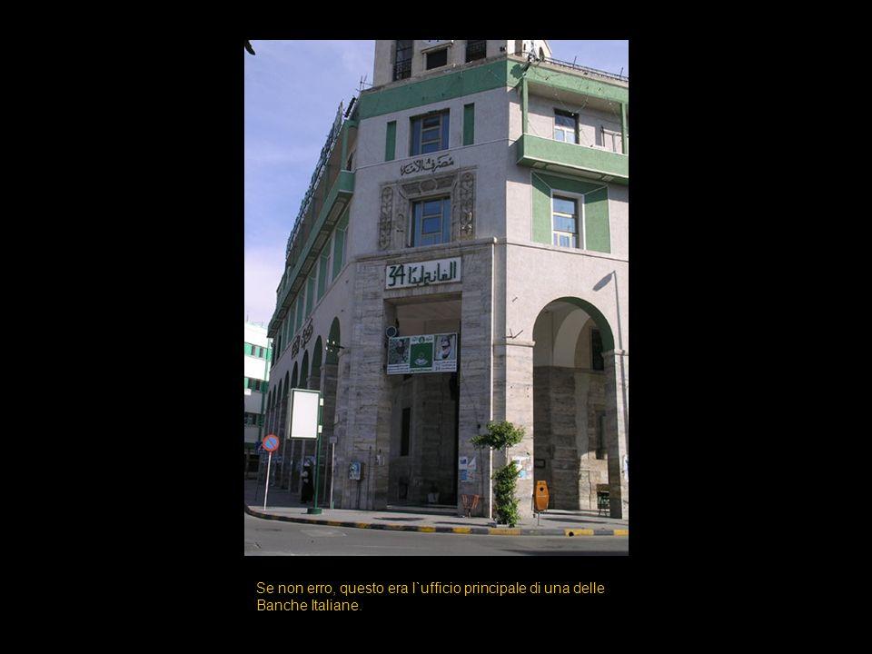 Se non erro, questo era l`ufficio principale di una delle Banche Italiane.