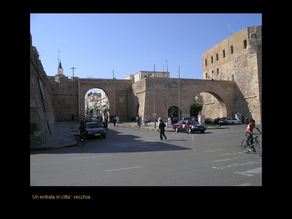 Un entrata in citta` vecchia.