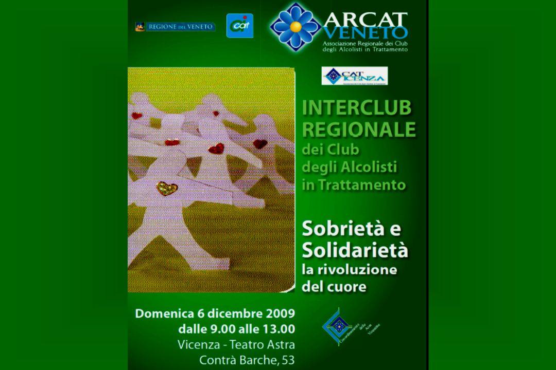 BILANCIO DI PREVISIONE ARCAT VENETO 2010 ENTRATE CORRENTI: Dai Club (soci) 525 Club x 65 euro/anno totale 34.125 Totale preventivato 34.125 euro